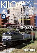 キロポスト89