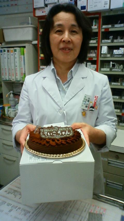 富士先生誕生日3