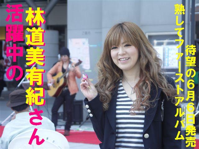 1st アルバム宣伝