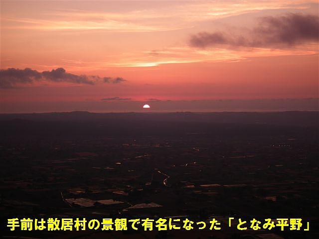 八乙女山から見る夕照と漁火 (2)