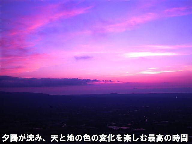 八乙女山から見る夕照と漁火 (3)