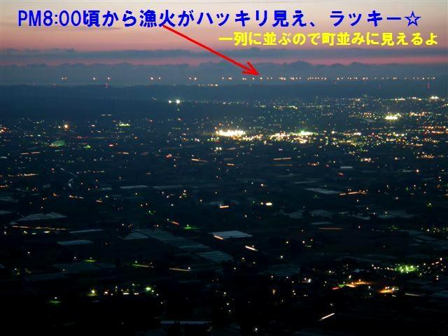 八乙女山から見る夕照と漁火 (4)