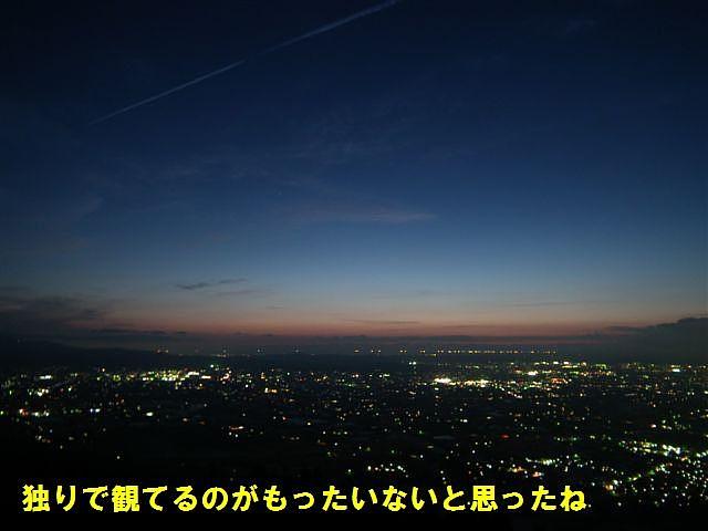 八乙女山から見る夕照と漁火 (5)