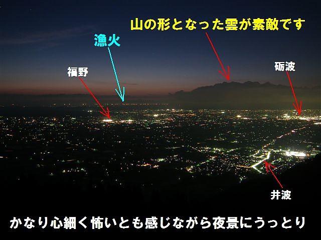 八乙女山から見る夕照と漁火 (6)