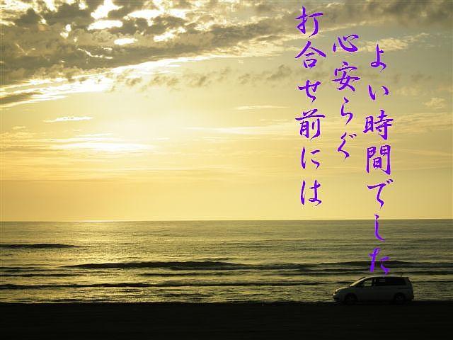 2011年の半年間を終え (1)