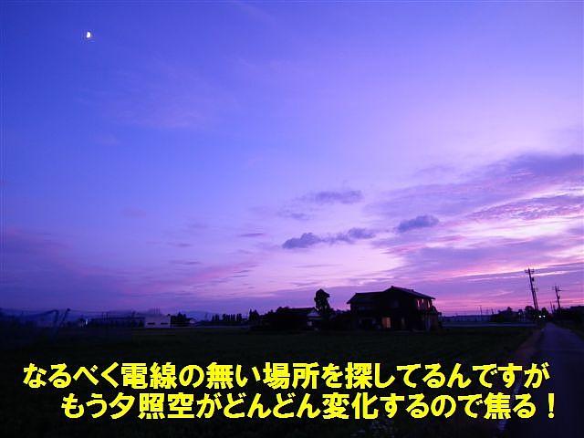 空からのプレゼント (2)