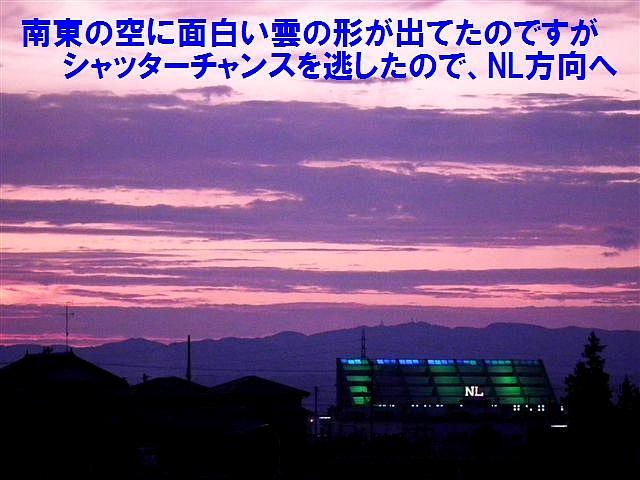 空からのプレゼント (3)
