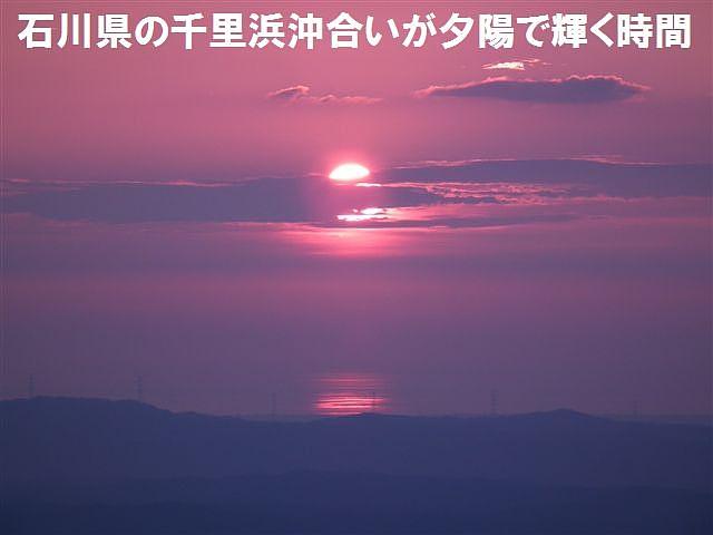 八乙女山より (2)