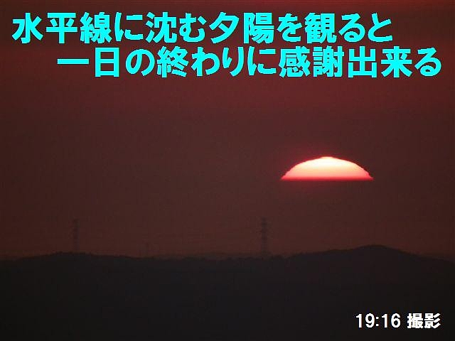八乙女山より (3)