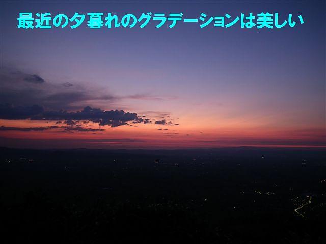 八乙女山より (4)