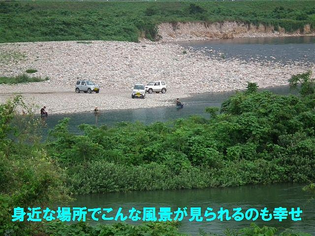 庄川 (1)