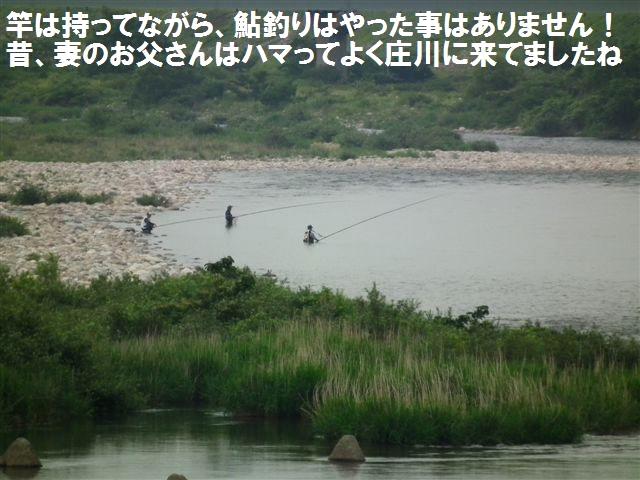 庄川 (2)