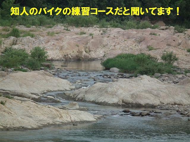 庄川 (3)