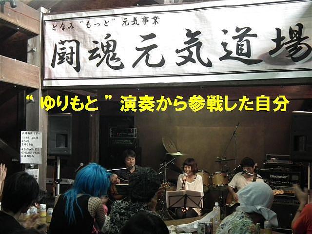 大感謝祭ツアー (2)