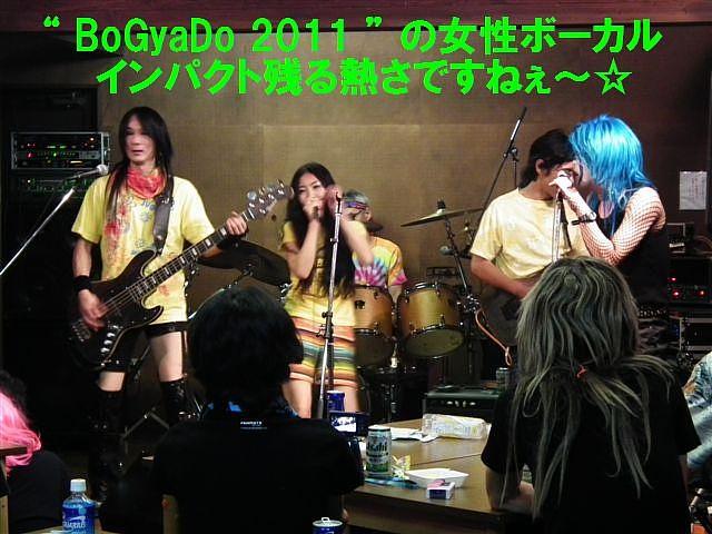 大感謝祭ツアー (4)