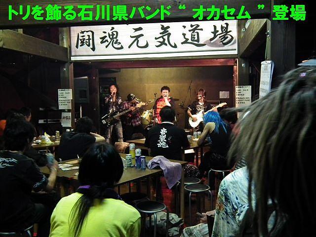 大感謝祭ツアー (10)