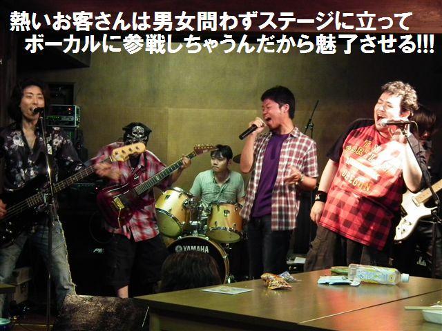 大感謝祭ツアー (14)