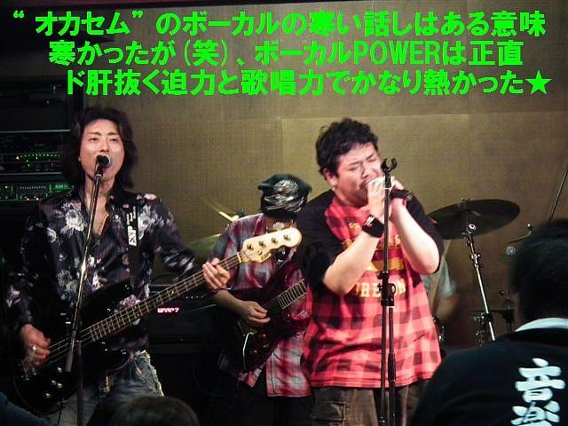 大感謝祭ツアー (17)