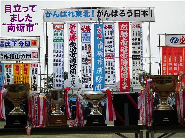 県下消防団操法大会 (6)
