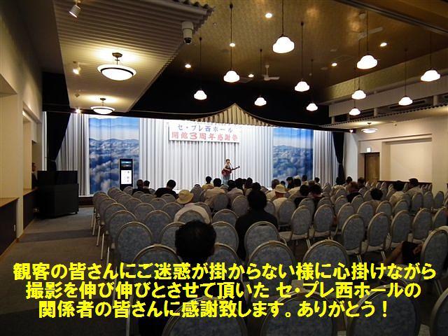 セ・プレ西ホール (2)