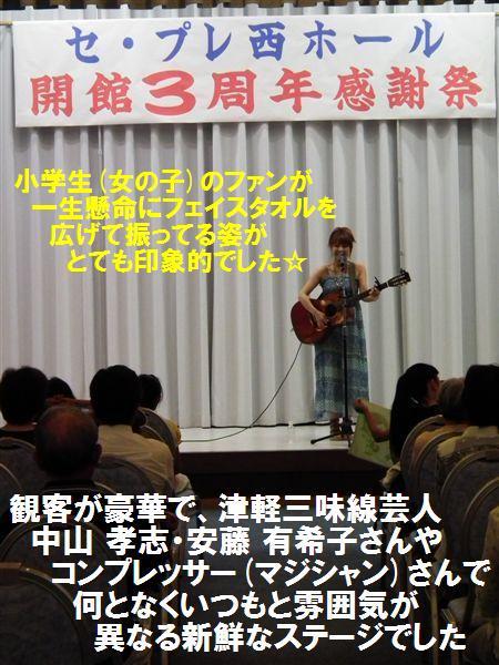 セ・プレ西ホール (3)