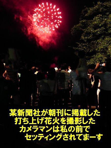 井口・赤祖父 夏まつり (2)
