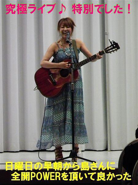 セ・プレ西ホール (5)