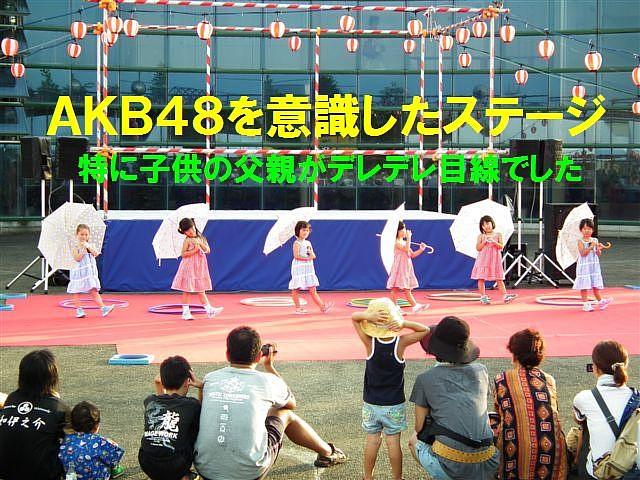 ユカタ デ ダンス (12)