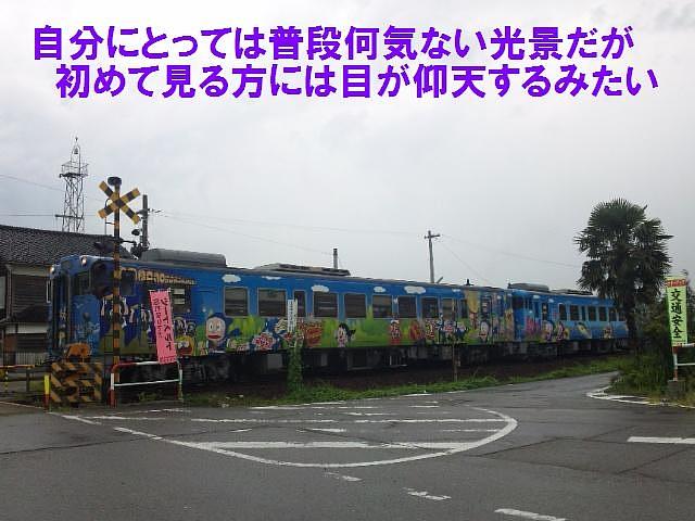 忍者ハットリくん列車 (2)