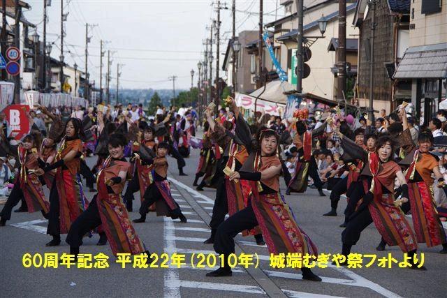 城端むぎや祭 (3)