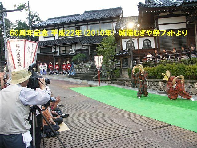 城端むぎや祭 (6)