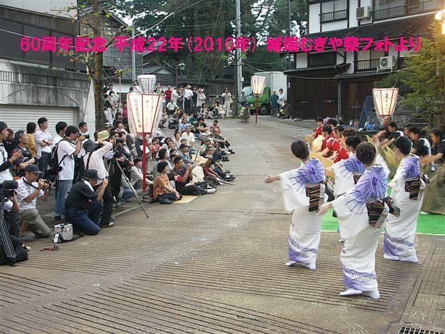 城端むぎや祭 (7)