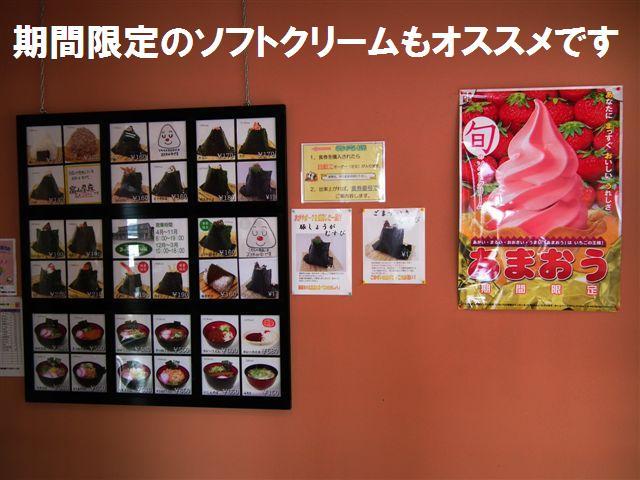 ヨッテカーレ城端でお買い物 (8)