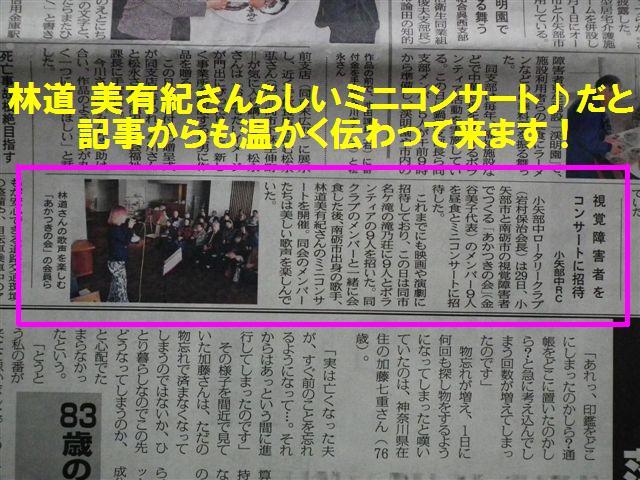 あかつき会 (2)