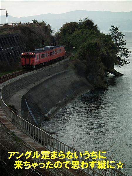 ちょっと一服 (3)