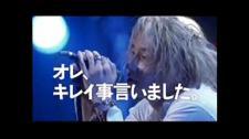 ムービー 2010-01-21