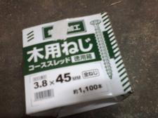 F1010100.jpg