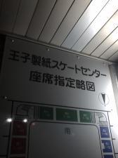 F1010133.jpg