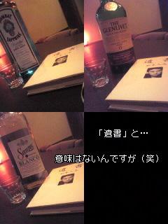 Image219.jpg