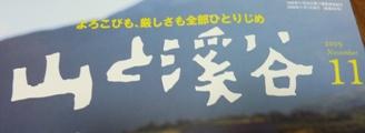 PICT0946.jpg
