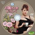 My Fair Lady2