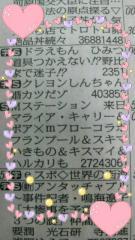 20091016120409
