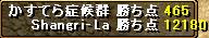 091024gv2kasutera.png