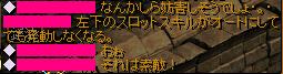091111log2.png
