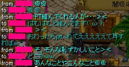 091111log4.png