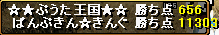 091128gv1puta.png