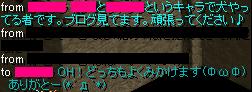 091130log9.png
