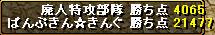 091210gv4tokkou.png