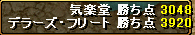 091223gv4kiraku.png