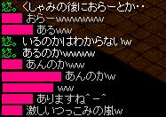 091229log1.png